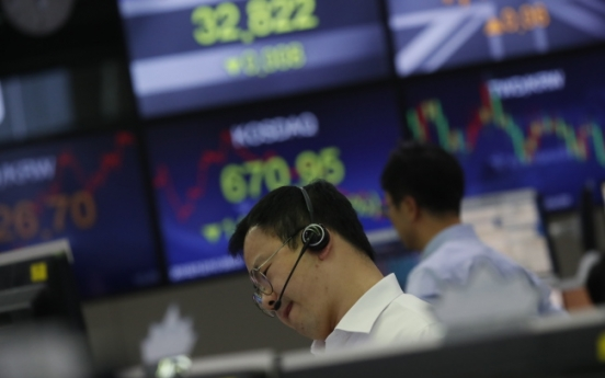Korean stocks to take biggest yearly slump since 2008 financial crisis