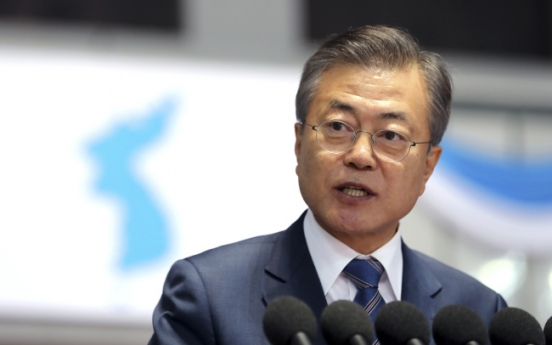 [Newsmaker] Moon Jae-in is ANN's Person of the Year