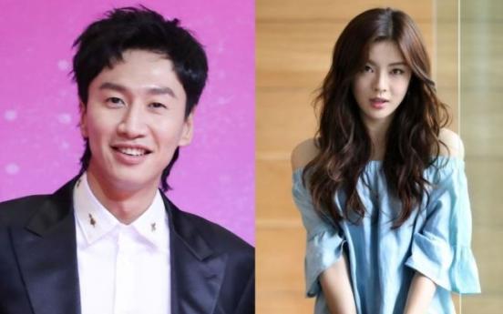 'Running Man' star Lee Kwang-soo dating actress Lee Sun-bin