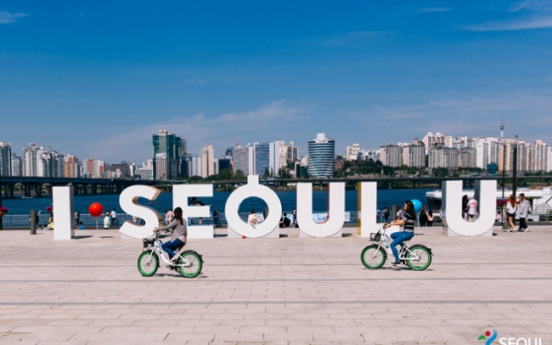 70% of Seoulites approve of slogan 'I.Seoul.U': poll