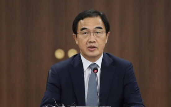 Unification minister: NK's nuclear energy development could be discussed in denuclearization progress