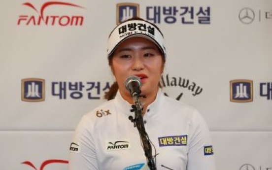 S. Korean golfer eyes LPGA's top rookie award in '19
