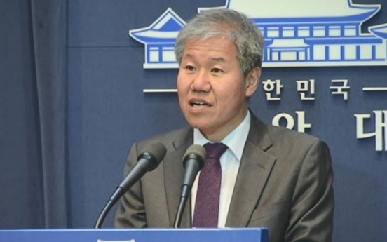 Cheong Wa Dae ramps up dialogue with conglomerate executives