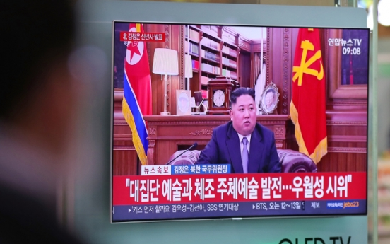 North Korean leader's comment on nuclear weapons draws mixed responses