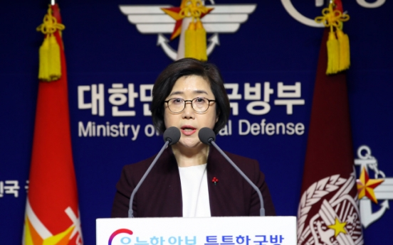 Defense Ministry to release video to counter Tokyo's accusation in radar row