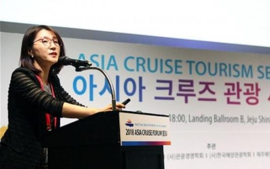 [News Focus] Korean harbors brace for 4th industrial revolution