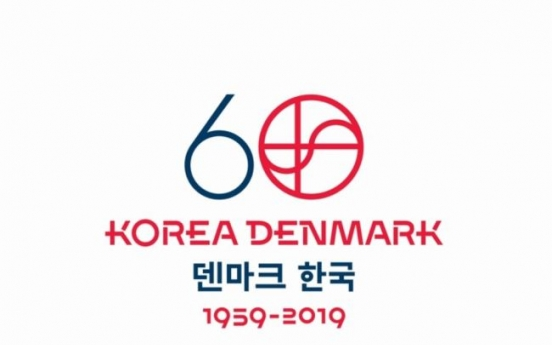 Korea, Denmark to promote cultural ties via various events