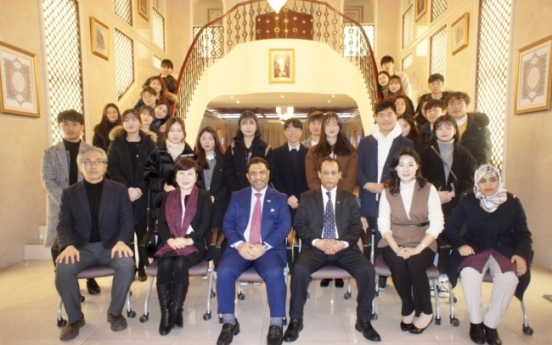 Omani Embassy introduces rich heritage to students