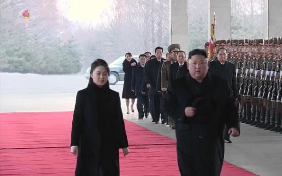 Kim's fourth visit to China hints US-North Korea summit imminent: expert