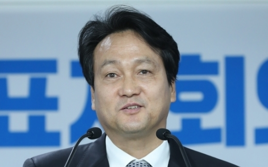 Lawmaker pushes for BTS to hold concert in North Korea