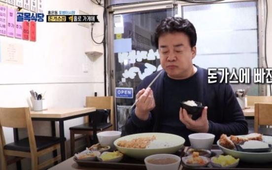Pork cutlet restaurant confronts downside of overnight fame