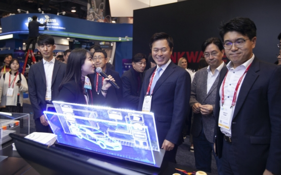 SK hynix developing non-memory chips for vehicles: SK Telecom CEO