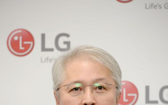 LG Electronics sees 80% drop in Q4 profit