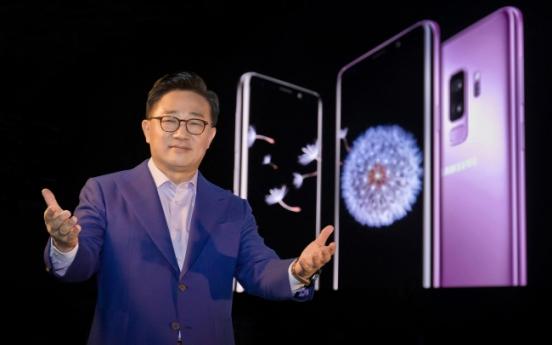 삼성전자, 갤럭시S10 내달 중순 美 샌프란시스코에서 공개