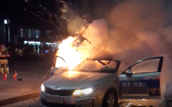 [Newsmaker] Second cab driver dies after self-immolation protesting Kakao carpool service
