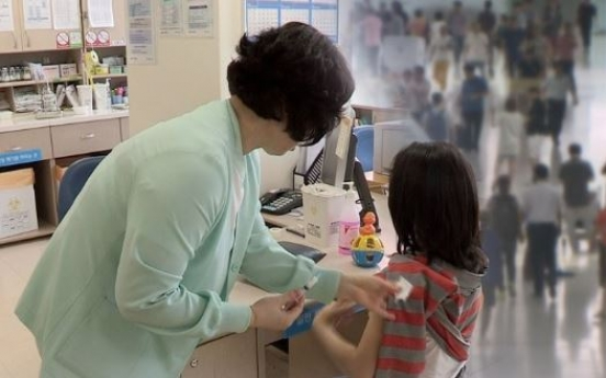 Nine diagnosed with measles in Daegu