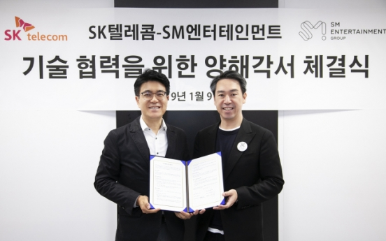 SKT partners SM Entertainment on AI-based technology for K-pop content