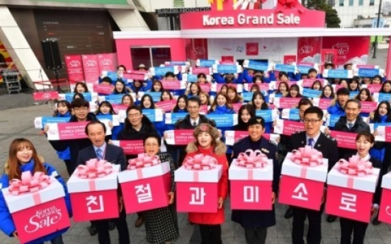 Korea Grand Sale gears up for kick off