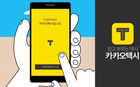 Kakao suspends carpooling service over protests from taxi drivers