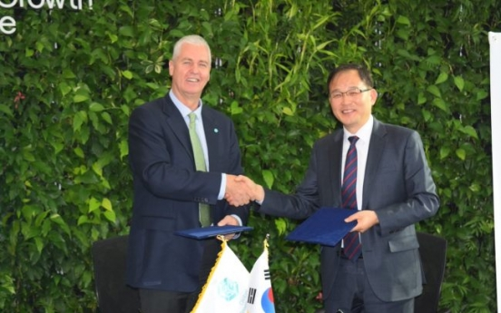 GGGI inks MOU with Korea Forest Service, aims to collaborate on reforestation in NK