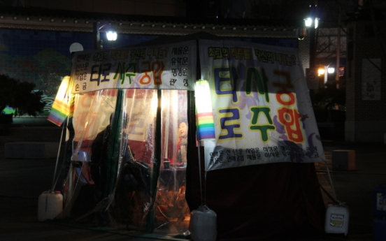 [Weekender] Can 'saju' tell a person's luck in a certain year? Believe it or not, Koreans think so