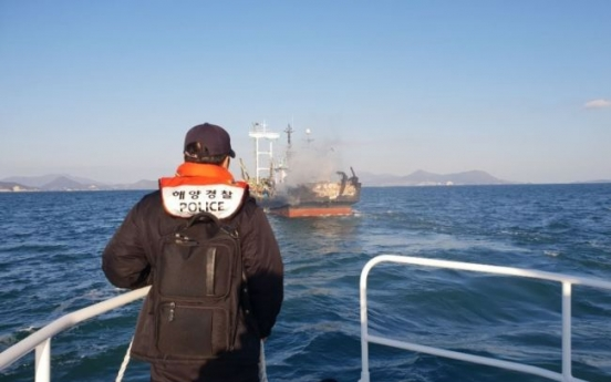 Vietnamese sailor found dead after S. Korean fishing boat fire, 1 still missing