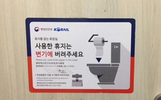 [Feature]  Waste bin-free public restrooms get mixed response