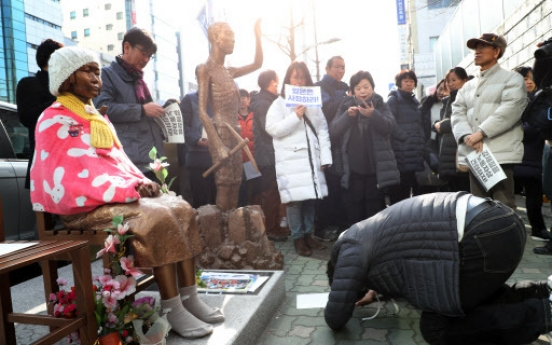 [Newsmaker] Seoul court orders Japanese firm to compensate forced laborers in separate ruling