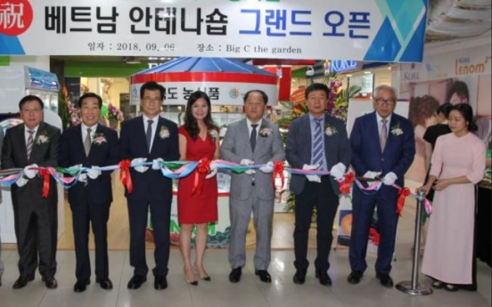 [News Focus] China, ASEAN countries emerge as biggest consumers of Korean agro-fishery products