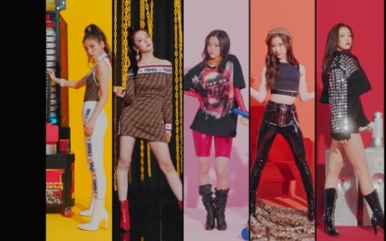[K-talk] JYP Entertainment teases debut of new girl group ITZY