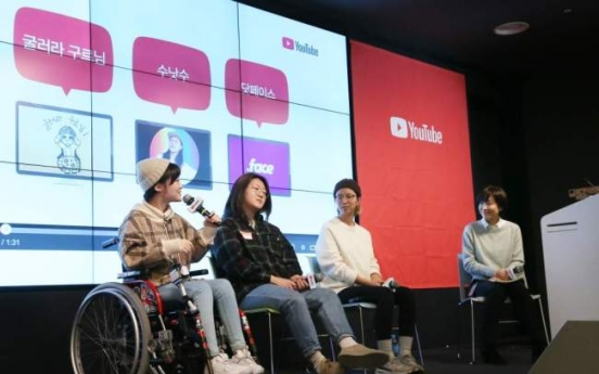 YouTube becomes platform for diversity