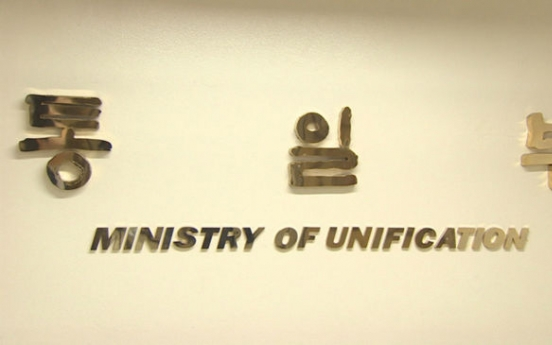 Ex-Unification Ministry official sentenced to prison for leaking N. Korean defector information
