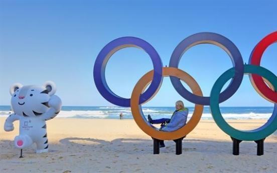 평창올림픽 1주년 기념 문화축제…음악회부터 패션쇼까지