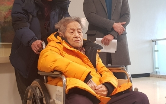 [Newsmaker] Appeals court upholds another wartime forced labor victim's compensation claim