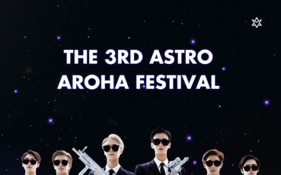 [K-talk] Astro to hold third official fan meeting in March