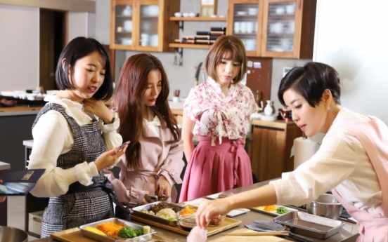CheongKwanJang opens cooking classes for foreigners