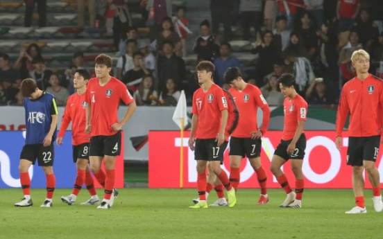 [Asian Cup] S. Korea fall to Qatar in quarterfinals