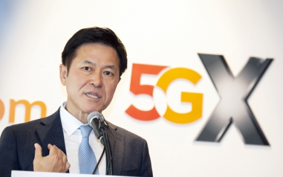 How much will 5G service cost?