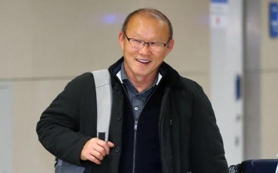 금의환향한 박항서 감독
