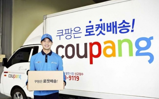 Coupang reaches 1.7 million deliveries in a day