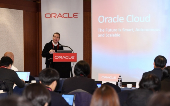 Oracle reaffirms plan to build massive data center in Korea within this year