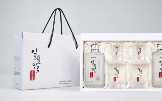 Ilpoom Jinro 1924 gift set released for Lunar New Year