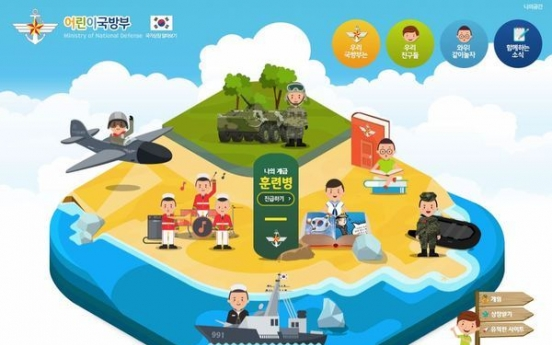 Defense Ministry draws fire for inappropriate children's website