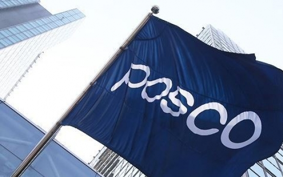 Posco posts W5tr in operating profit for 2018, up 20%