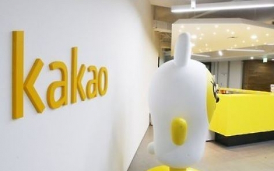 Nexon's future in doubt as Kakao mulls bid for gaming company