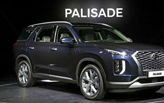 Korean auto writers pick Hyundai's Palisade as Car of the Year