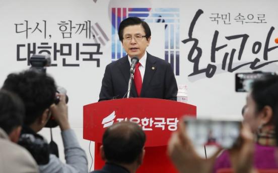 [팟캐스트] (284) 황교안 전 총리 한국당 당대표 출마 선언, 트렌디한 태국음식점 '쏘이 연남 마오'