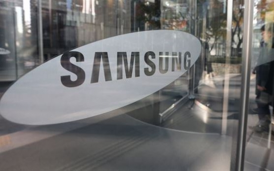 Samsung's chip windfall unlikely to last in 2019