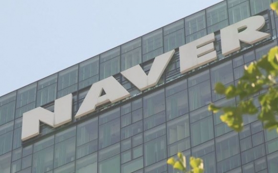 Naver's net down 17.4% in 2018 on increased costs