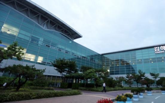 Gimhae Airport announces strike ahead of Lunar New Year